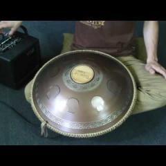 """Guda 2.0 FX (Гуда 2.0 FX) by Zen Percussion. """"Arcane"""" scale."""
